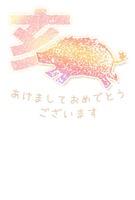 はんこ風イノシシ・年賀状テンプレート