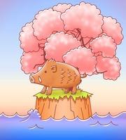 イノシシ島・桜の木verイラスト素材