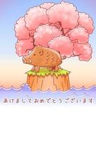 イノシシ島・桜の木ver・年賀状