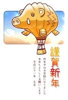 イノシシ気球・年賀状テンプレート