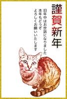 ネコのイラスト年賀状