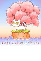 ネコ島・桜の木ver・年賀状