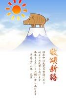 富士山とイノシシ・イラスト年賀状