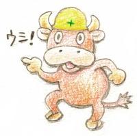 現場牛イラスト素材