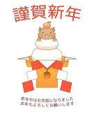 鏡餅とイノシシ・イラスト年賀状