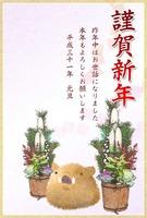 門松と毛玉イノシシ・年賀状